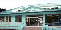 三沢市南山テニスコート